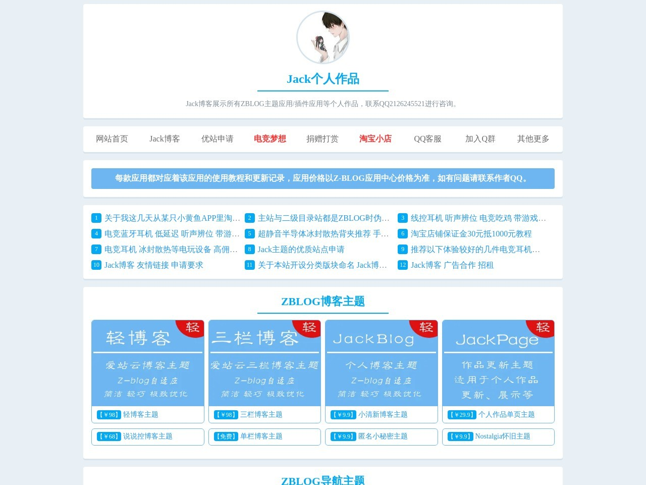 龙口吧 - 龙口人民自己的网站