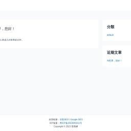 浪汐云 - 专注国内 香港 美国高性价比物理服务器租用,大宽带高防服务器租用