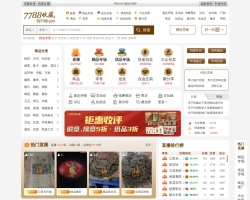 中国收藏热线手机版