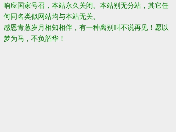 m.baoshuu.com的网站截图
