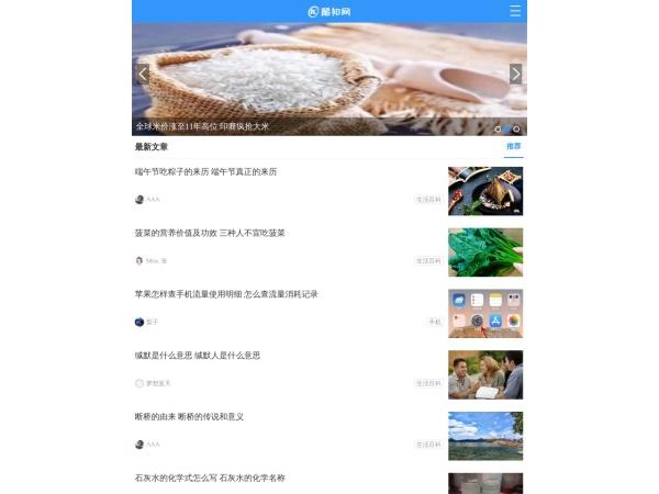 m.coozhi.com的网站截图