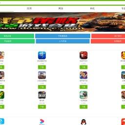 绿色资源网手机版_手机软件下载_手机游戏下载