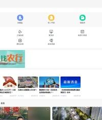 510江阴房产网