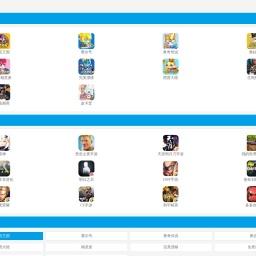 4399游戏资讯_儿童游戏大全_好玩的手机游戏