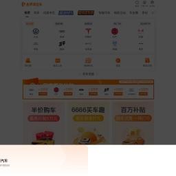 太平洋汽车网_精准报价_专业评测_汽车世界,由此精彩