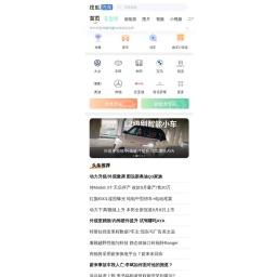 搜狐汽车_我的汽车网站,我的手机搜狐汽车