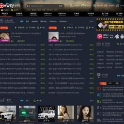清风DJ音乐网 www.vvvdj.com 好音质更动人 超劲爆DJ舞曲 DJ下载