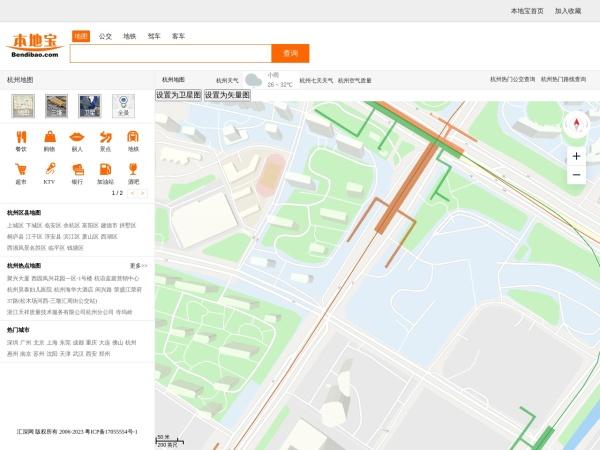 本地宝杭州地图