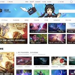 17173游戏视频_享受游戏人生,记录精彩点滴_游戏视频第一门户站
