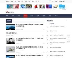 新浪军事新闻网
