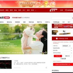 和讯理财-中国功能全面的综合理财网站