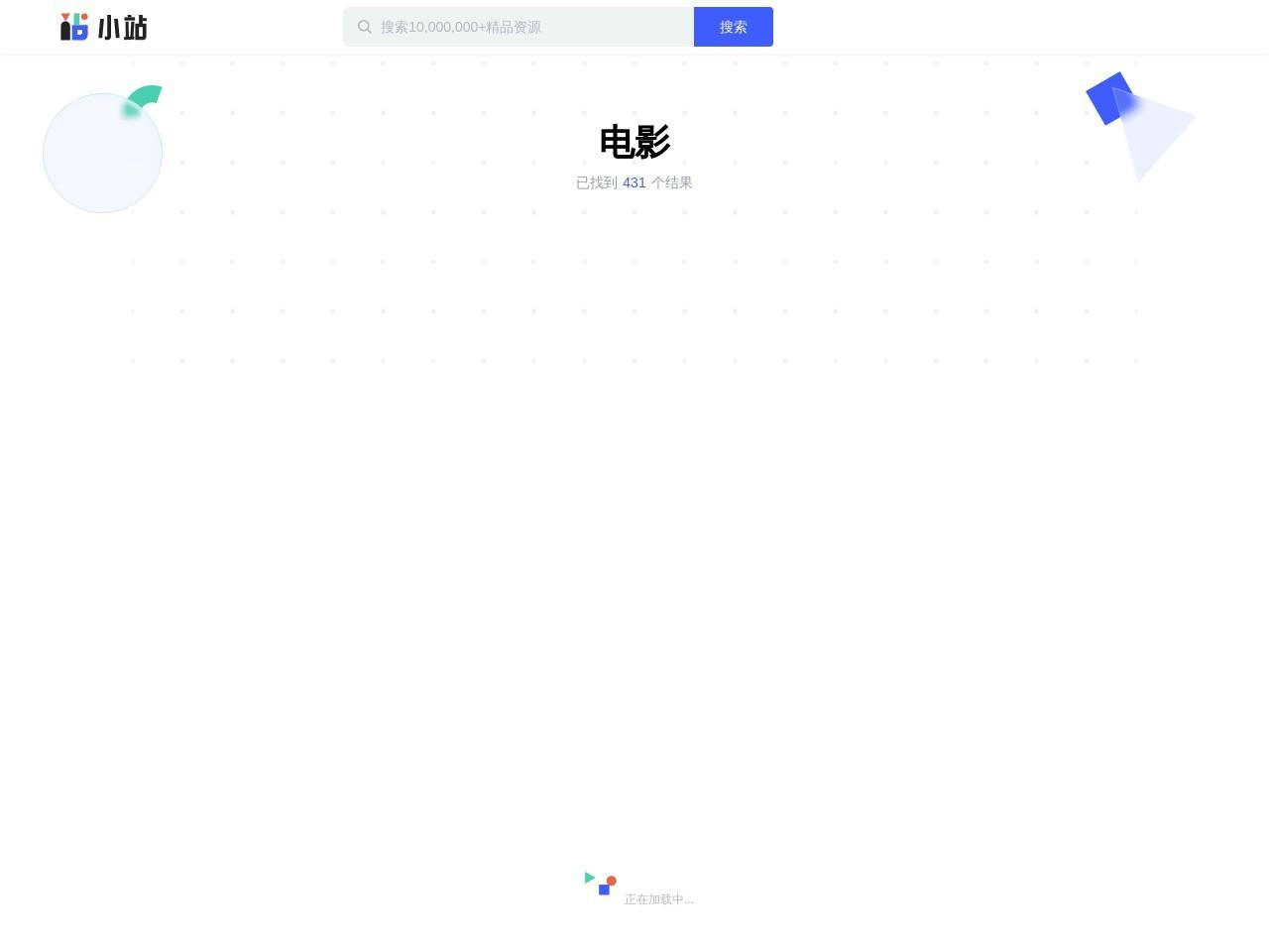迅雷电影官网-热门高清电影-在线观看-新一代影视资讯推荐平台
