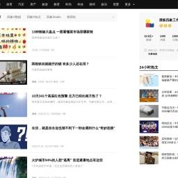 搜狐四象工作室的个人展示页