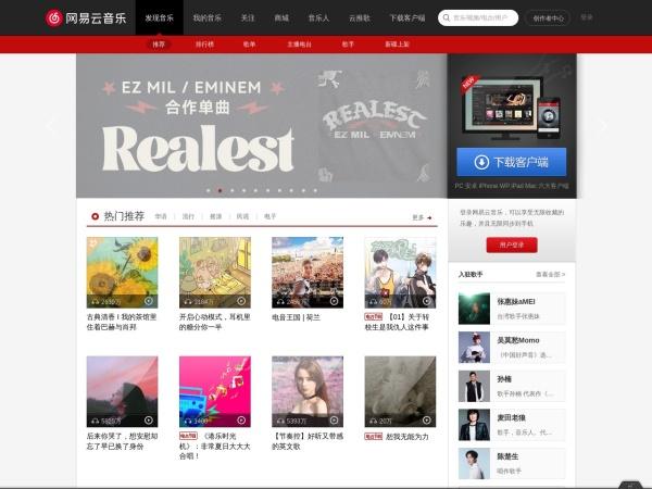 music.163.com 的网站截图