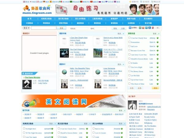外语歌曲网