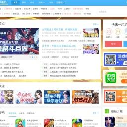 4399游戏吧_休闲网页游戏--专业的中文休闲游戏平台