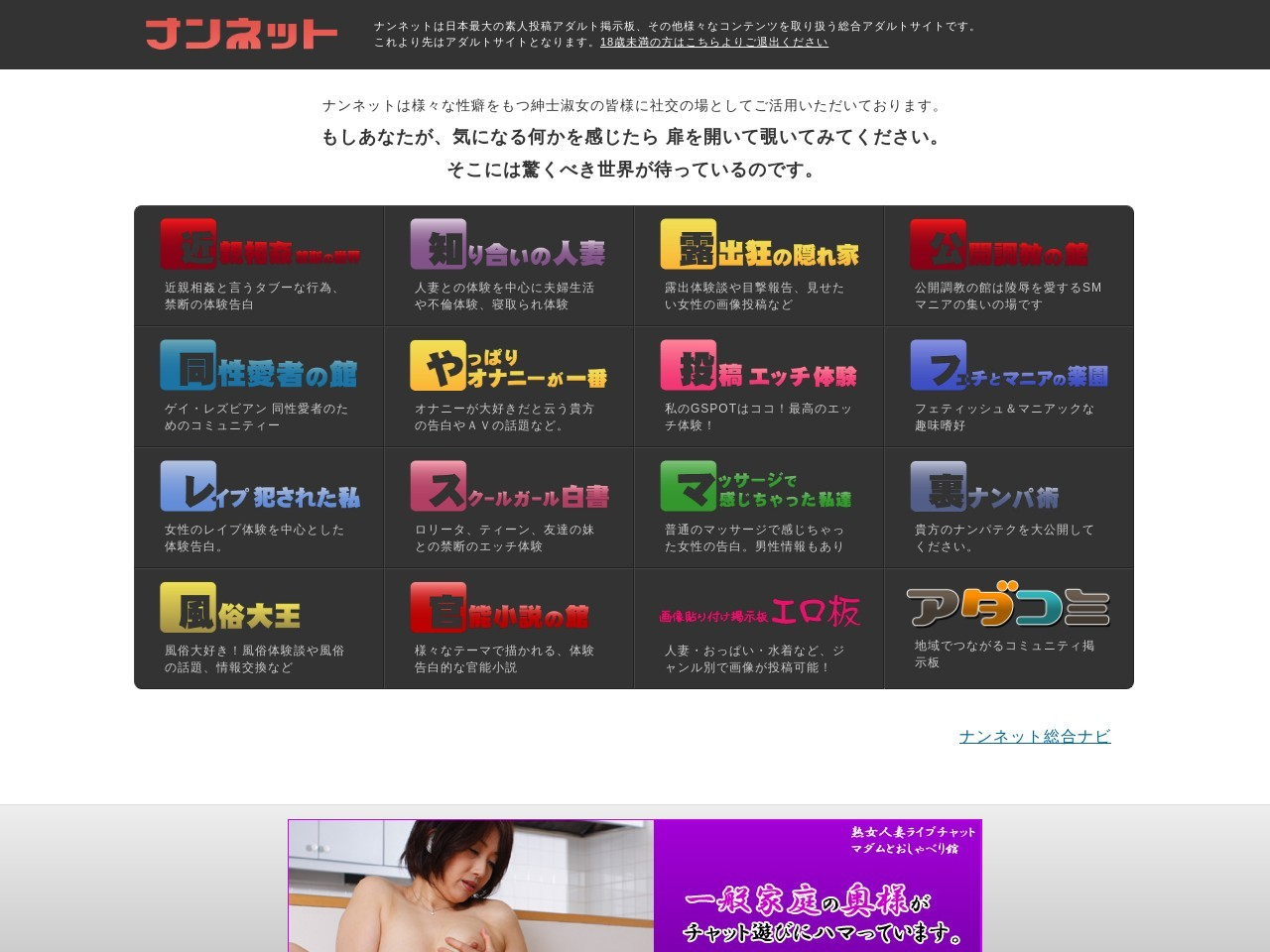 XXX Game, Porn Game, Hentai Game, Nude Game, Anime Game and Erotic Game download and play online.