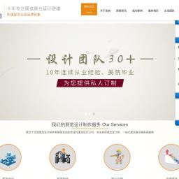 南京展会设计公司_南京展览工厂_南京展台设计—南京展览搭建商
