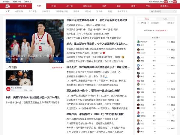 虎扑NBA中文网