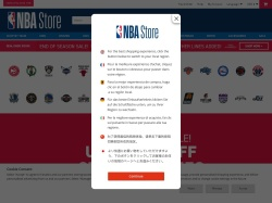 NBA Europe Store promo code and other discount voucher