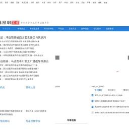 军事频道_凤凰网