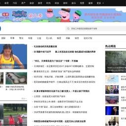 搜狐新闻-搜狐
