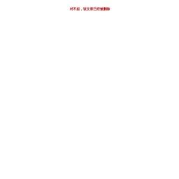 东京奥运会将如期举行:推迟或者取消都是假消息!_业界资讯-中关村在线