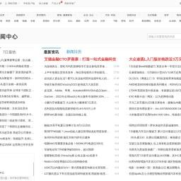新闻中心_IT新闻资讯_IT新闻动态-中关村在线新闻中心频道