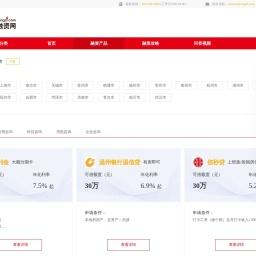 宁波贷款,宁波贷款公司,宁波抵押贷款,宁波小额贷款-东方融资网
