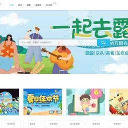 昵图网_原创素材共享平台www.nipic.com