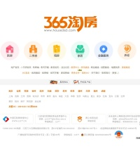 南京365淘房