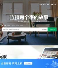 南京链家网