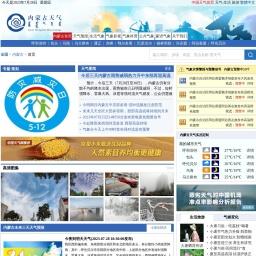 内蒙古首页 - 内蒙古 - 中国天气网