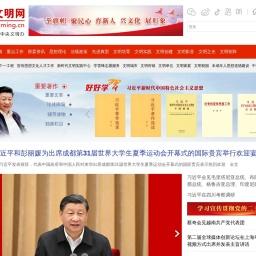 中国文明网-南通