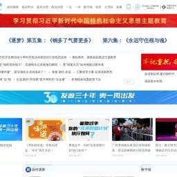 奥一网 - 南都新闻眼,城市生活圈 - oeeee.com
