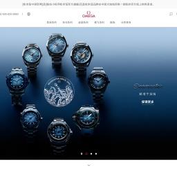 欧米茄腕表: 瑞士钟表制造商    OMEGA®