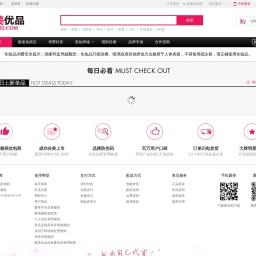 聚美集团 - 聚美优品 - 聚美优品为聚美集团旗下电商业务,是国内最大的化妆品电商平台,千万用户推荐!