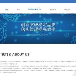 首页 - 广州松下空调器有限公司
