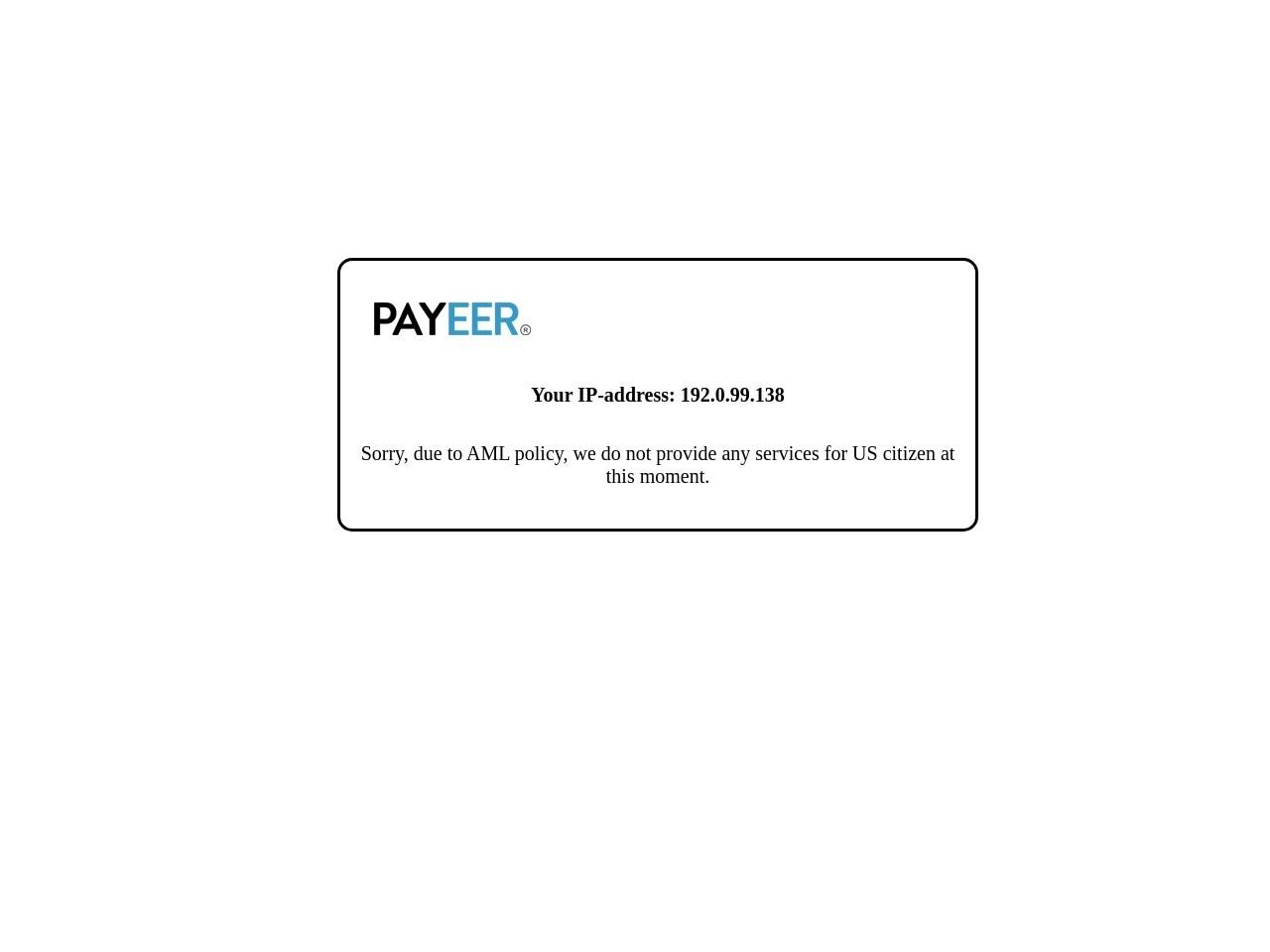 PAYEER