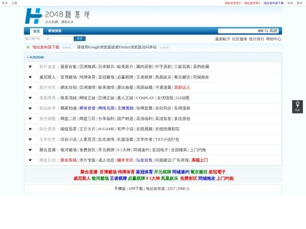 pw.0xkji3.xyz网站缩略图