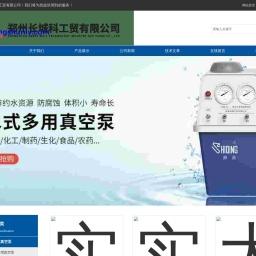 合金铝板,花纹铝板,保温铝板_厂家-济南泉城铝业有限公司