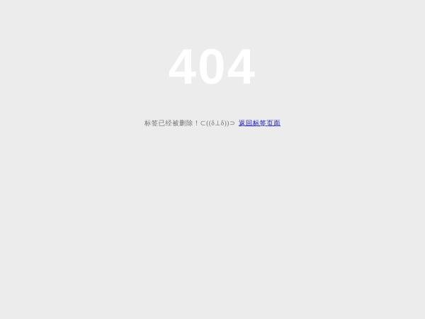 qdcypf.com的网站截图
