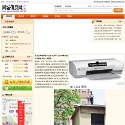 北京人民剧场首页