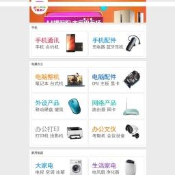 IT168.com _电商时代IT导购第一站