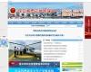 连云港市应急管理局