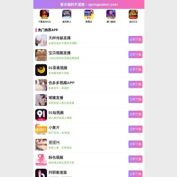 好看的日韩剧-最新日韩剧-经典日韩剧-最新日韩剧推荐-第1页 - 奇优影视 奇优影院 最新电影 