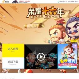 QQ三国官方网站-腾讯游戏