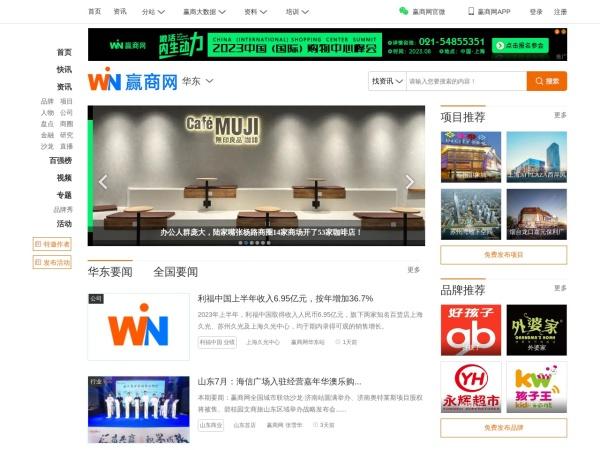 上海商业地产网
