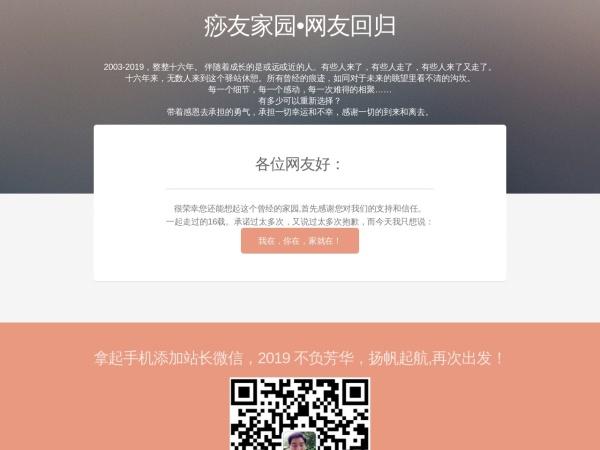 sh5.cn的网站截图