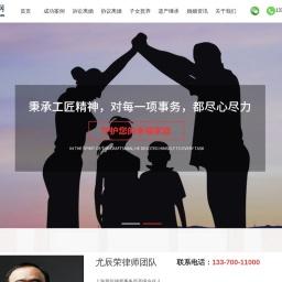 上海婚姻律师咨询|免费上海离婚纠纷律师 - 上海婚姻律师网